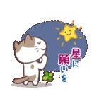 猫と四つ葉のクローバー 4(個別スタンプ:10)