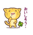猫と四つ葉のクローバー 4(個別スタンプ:15)