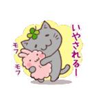 猫と四つ葉のクローバー 4(個別スタンプ:19)
