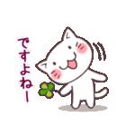 猫と四つ葉のクローバー 4(個別スタンプ:22)