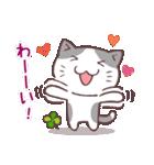 猫と四つ葉のクローバー 4(個別スタンプ:26)