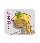 猫と四つ葉のクローバー 4(個別スタンプ:27)