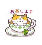 猫と四つ葉のクローバー 4(個別スタンプ:28)
