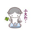 猫と四つ葉のクローバー 4(個別スタンプ:29)