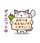 猫と四つ葉のクローバー 4(個別スタンプ:30)