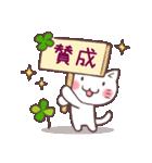 猫と四つ葉のクローバー 4(個別スタンプ:31)