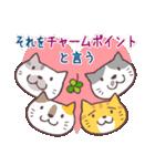 猫と四つ葉のクローバー 4(個別スタンプ:34)