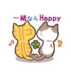 猫と四つ葉のクローバー 4(個別スタンプ:35)
