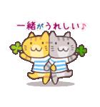 猫と四つ葉のクローバー 4(個別スタンプ:36)