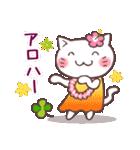 猫と四つ葉のクローバー 4(個別スタンプ:38)