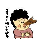 名古屋弁2(個別スタンプ:5)