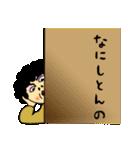 名古屋弁2(個別スタンプ:29)
