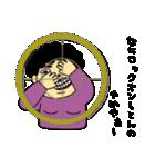名古屋弁2(個別スタンプ:35)