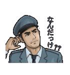制服イケメン(個別スタンプ:04)