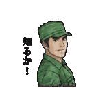 制服イケメン(個別スタンプ:20)