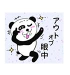 挑発的なパンダ 第2弾(個別スタンプ:01)