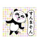挑発的なパンダ 第2弾(個別スタンプ:04)