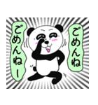 挑発的なパンダ 第2弾(個別スタンプ:05)