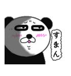 挑発的なパンダ 第2弾(個別スタンプ:06)