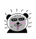 挑発的なパンダ 第2弾(個別スタンプ:08)