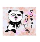 挑発的なパンダ 第2弾(個別スタンプ:15)