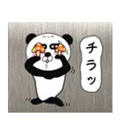 挑発的なパンダ 第2弾(個別スタンプ:16)