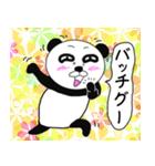 挑発的なパンダ 第2弾(個別スタンプ:17)