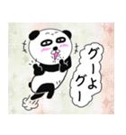 挑発的なパンダ 第2弾(個別スタンプ:18)
