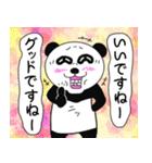 挑発的なパンダ 第2弾(個別スタンプ:19)