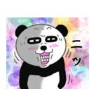 挑発的なパンダ 第2弾(個別スタンプ:20)