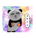 挑発的なパンダ 第2弾(個別スタンプ:21)