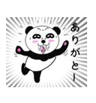 挑発的なパンダ 第2弾(個別スタンプ:22)