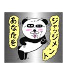 挑発的なパンダ 第2弾(個別スタンプ:30)
