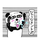 挑発的なパンダ 第2弾(個別スタンプ:31)