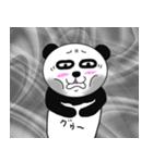 挑発的なパンダ 第2弾(個別スタンプ:39)