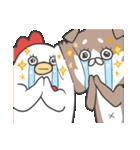 柴さんと手羽崎さん5(個別スタンプ:20)
