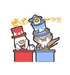 柴さんと手羽崎さん5(個別スタンプ:24)