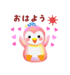 恋する♥ももいろpempem(個別スタンプ:01)