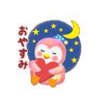 恋する♥ももいろpempem(個別スタンプ:02)