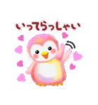 恋する♥ももいろpempem(個別スタンプ:03)