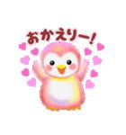 恋する♥ももいろpempem(個別スタンプ:04)