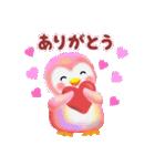 恋する♥ももいろpempem(個別スタンプ:05)
