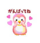 恋する♥ももいろpempem(個別スタンプ:07)