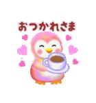 恋する♥ももいろpempem(個別スタンプ:08)