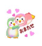 恋する♥ももいろpempem(個別スタンプ:27)