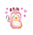 恋する♥ももいろpempem(個別スタンプ:40)