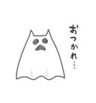ネコおばけ(個別スタンプ:03)