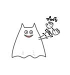 ネコおばけ(個別スタンプ:05)
