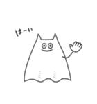 ネコおばけ(個別スタンプ:06)