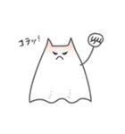 ネコおばけ(個別スタンプ:10)